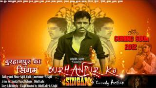 Burhanpur ka singam A action comedy Wallpaper with tite music