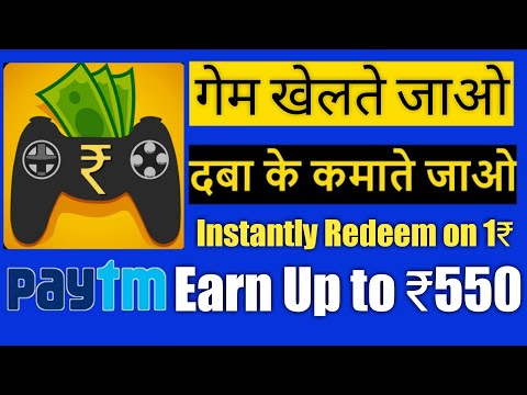 Xxx Mp4 Earn 550 Paytm Cash By Playing Games Play And Earn Free Paytm Gameblitz App In Hindi 3gp Sex