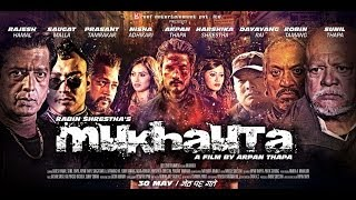 MUKHAUTA (UNCENSORED) THEATRICAL TRAILER 2014 1080P