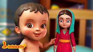 பொம்மையம்மா | Tamil Rhymes & Baby Songs for Children | Infobells