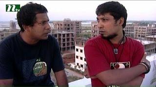Bangla Natok Houseful l Episode 37 I Mithila, Mosharof Karim, Hasan Masud  l Drama & Telefilm