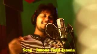 bangla new song Janona Tumi Jannna Bangla Music Video 2015 360p HQ BDMusic25 Me