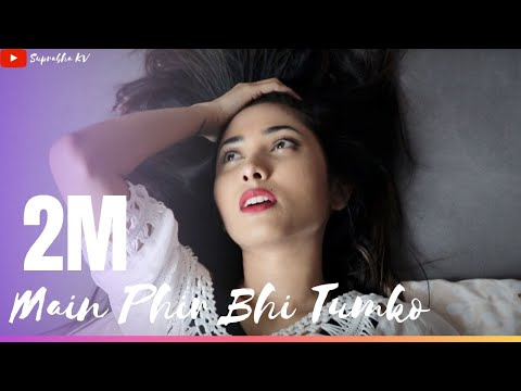 Xxx Mp4 Main Phir Bhi Heart Touching Love Story Suprabha KV 3gp Sex