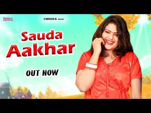 Xxx Mp4 Sauda Aakhar Raju Panjabi Sushila Thakar Sonam Andy Dahiya Sanjay Khewriya Director Hukum Singh 3gp Sex