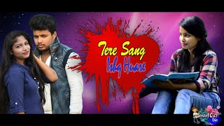 TERE SANG ISHQ HUAARE - Odia Music Video | A LOVE SONG By Humane Sagar