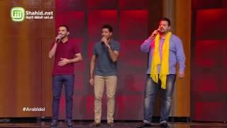 Arab Idol -  هذا اللون – العروض المباشرة – المشتركون