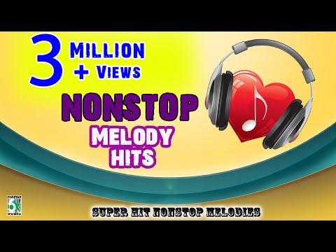 Romantic Love songs | Super Hit Nonstop Melody | Audio Jukebox