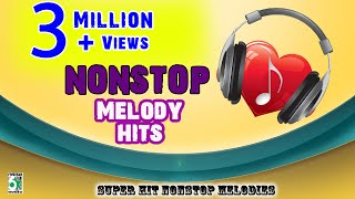 Romantic Love songs | Super Hit Nonstop Melody songs | Audio Jukebox