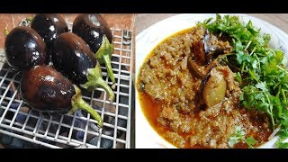 Bar.B.Q Baingan Keema - Spicy Eggplant with Minced Meat Recipe