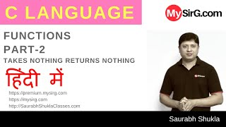 Lecture 9 Functions in C Part 2 Hindi