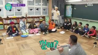 TEN , MOMO / All moment (Elementary Student Teacher)