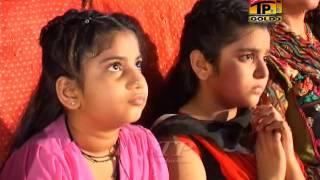 Bhagan Waliyo Naam - Abida Hussain - Official Video