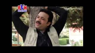 Raees Bacha Pashto New Songs 2016 Mayantoob Waraze Raees