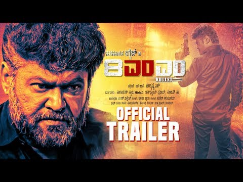 Xxx Mp4 8MM Bullet Official Trailer New Kannada HD Trailer 2018 Jaggesh Vasishta N Simha Mayuri 3gp Sex