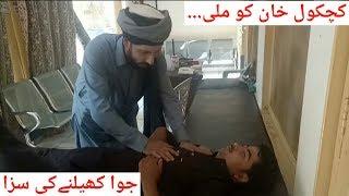 Juwa aur kachkol khan amazing video
