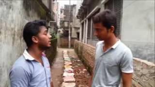 চরম বাটপার পার্ট-২,বাংলা নাটক। ( chorom batpar part-2)