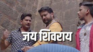 Shivaji maharaj Whatsapp Status Video