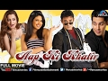 Aap Ki Khatir   Hindi Movies Full Movie   Akshaye Khanna Movies   Latest Bollywood Full Movies