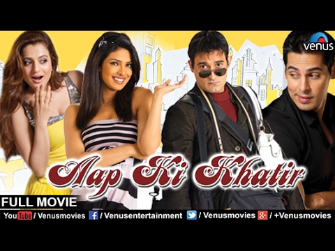 Xxx Mp4 Aap Ki Khatir Full Movie Hindi Movies Akshaye Khanna Movies 3gp Sex