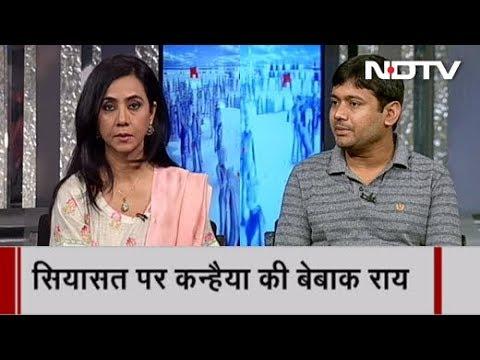 Xxx Mp4 हमलोग अयोध्या मुद्दे पर कन्हैया कुमार का BJP पर तंज जहां न चले मोदी का काम वहां चले राम नाम 3gp Sex