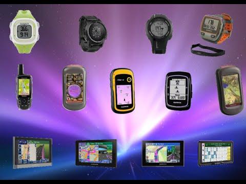GPS GARMIN  - Comment créer un Gps Virtuel - Sauvegarde complete du GPS FR