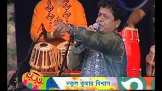 London Boishakhi Mela Nokul Kumar