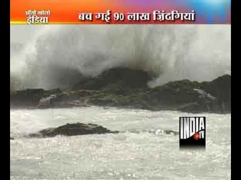 Xxx Mp4 Cyclone Phailin Experience Of 1999 Super Cyclone Helped In Saving Precious Lives 3gp Sex