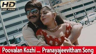 Poovalan Kozhi Koovmamo ... Meera Jasmine & Srikanth Romantic Song From - Pranayajeevitham [HD]