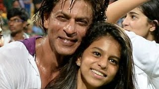 Shahrukh Khan's Daughter Suhana Khan Spotted In A Bikini With AbRam, On The Beach |  | View Pic's