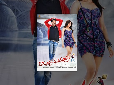 Xxx Mp4 Ramayya Vasthavayya Full Movie HD NTR Samantha Dil Raju Amp Harish Shankar 3gp Sex