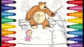 Маша и Медведь на рыбалке раскраска Masha and the Bear fishing coloring