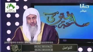 فتاوى قناة صفا (68) - للشيخ مصطفى العدوي 30-1-2017