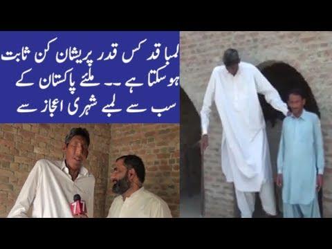 Xxx Mp4 Pakistan Ka Sab Sy Lamba Insaan Meet Ijaz From Darya Khan 3gp Sex