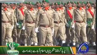 Pakistan Day Parade 23 March 2017 - Live from Parade Ground Islamabad - 02