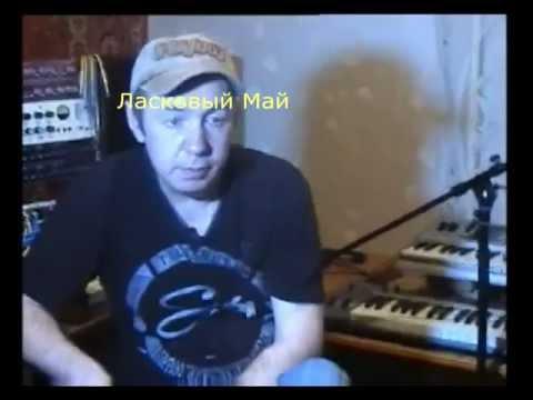Xxx Mp4 Ласковый Май Сергей Кузнецов 2012 Mp4 3gp Sex