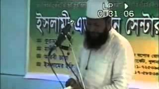 Bangla waz   SIRK!!! by SHEIKH MURAD BIN AMZAD