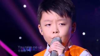 Bé Jeffery Li hát (You raise me up) cực đỉnh
