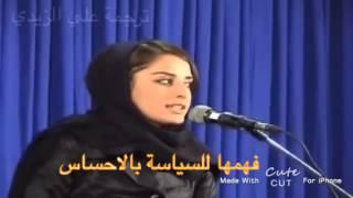 الشاعرة الايرانية هيلا صديقي. مترجم