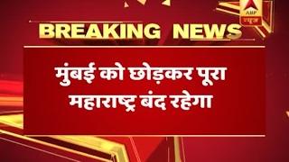 Farmers call for Maharashtra Bandh on June 5