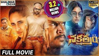 Nakshatram Telugu Full Length Movie || Sundeep Kishan, Sai Dharam Tej, Regina Cassandra, Pragya