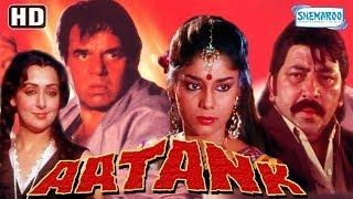 Aatank - Hindi Full Movie - Dharmendra, Hema Malini, Vinod Mehra - Bollywood Movie