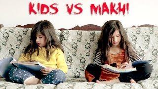 Kids vs Makhi - 3D Pakistani Kids Funny Video