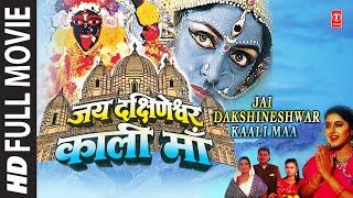 Jai Dakshineshwar Kali Maa