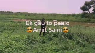 Ek Gau to Palo ( Official Video ) | Amit | New Haryanvi Song