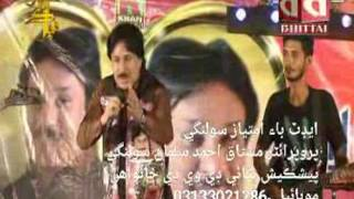 Monkha Wisre Nathe Rat By Shaman Ali Mirali New Album 999 - 2016