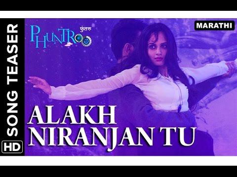 Alakh Niranjan Tu Official Song  | Phuntroo 2016 | Ketaki Mategaonkar, Madan Deodhar