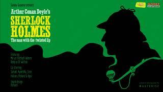 Sunday Suspense | Sherlock Holmes | The Man With The Twisted Lip |  Sir Arthur Conan Doyle | 98.3