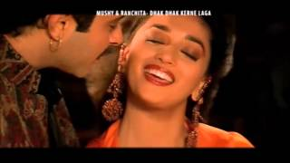 Dhak Dhak kerne laga- by mushy & ranchita