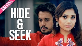 HIDE & SEEK | Nova | Irfan | Bangla Natok 2017