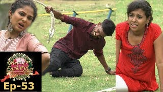 Made for Each Other I S2 EP- 53 Who is  most compatible? | Mazhavil Manorama